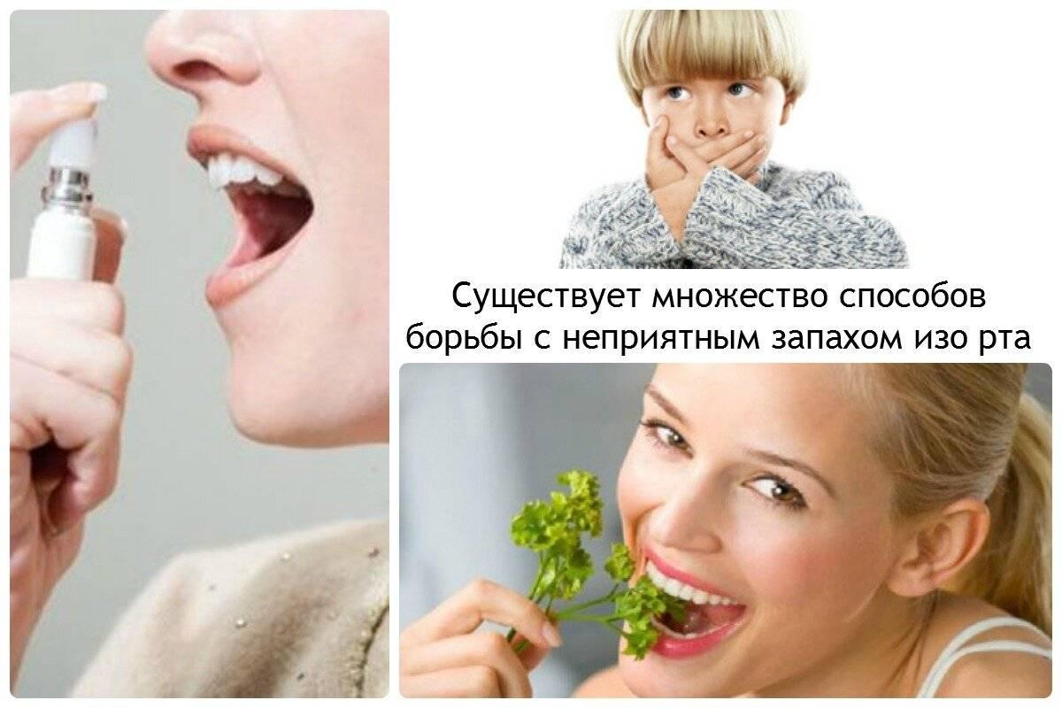 Как убрать перегар изо рта после употребления спиртных напитков