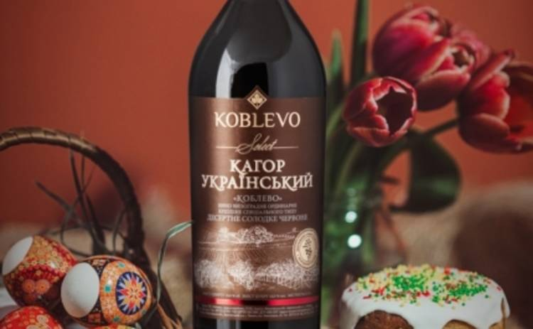Кагор польза и вред, рецепты приготовления церковного красного вина