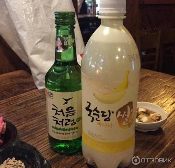Соджу — самый популярный алкоголь южной кореи. что это и где его пить в сеуле?