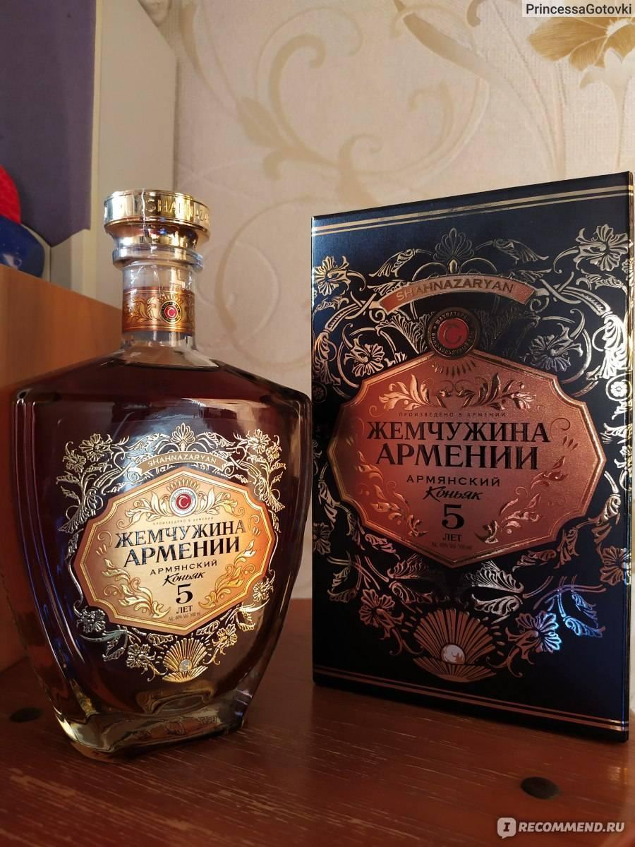 Армянский коньяк жемчужина еревана 5 лет | федеральный реестр алкогольной продукции | реестринформ 2020