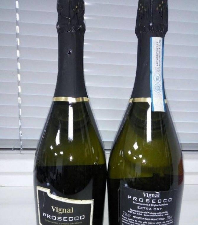 Просекко: вино или шампанское, история, свойства, производство