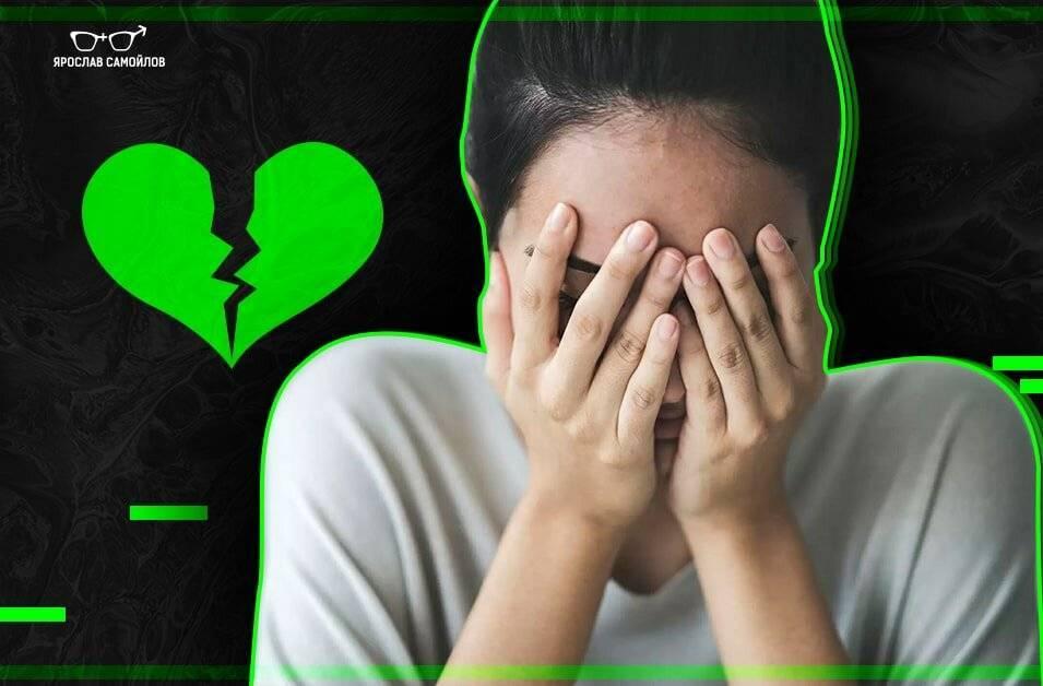 Как забыть женатого мужчину и начать новую жизнь: несколько шагов к счастью ⇒ блог ярослава самойлова