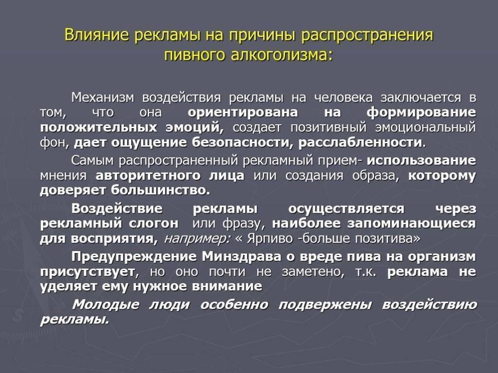 Что обычно входит в состав пива?   bezprivychek.ru