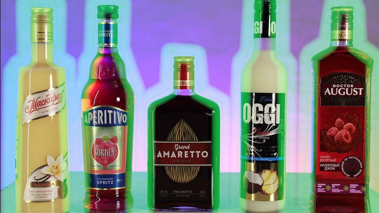 Oggi алкогольный напиток