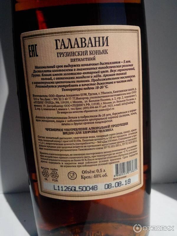 Грузинский коньяк — изысканный напиток с богатой историей