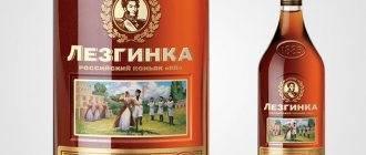 Коньяк авшарский винный завод arevik 5 лет выдержки — отзывы  отрицательные. нейтральные. положительные. + оставить отзыв отрицательные отзывы алкаш кака, не рекомендую! ⛔ serg101 https://otzovik.com
