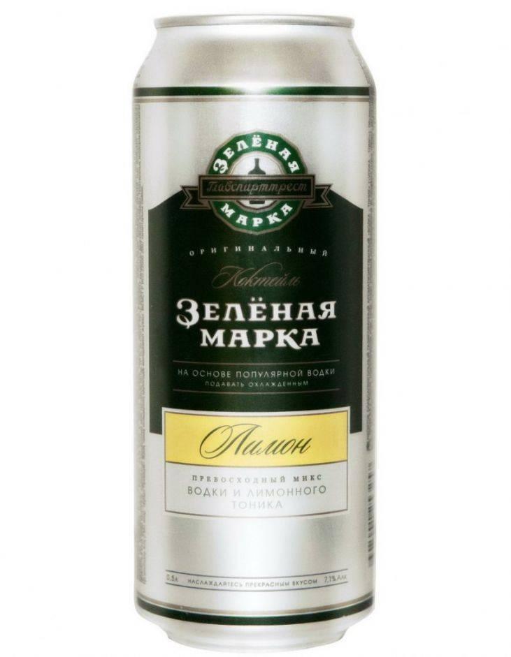 Водка зеленая марка состав. водка «зеленая марка» - история бренда. разновидности напитка и их стоимость