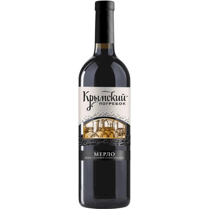 Саперави — ценнейший сорт винограда для изготовления грузинского вина
