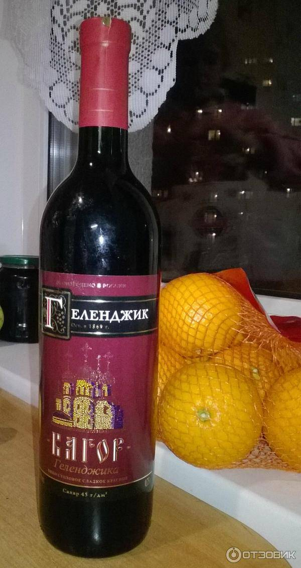 Выбираем красное сухое вино: рейтинг лучших марок