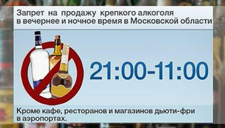 Со скольки лет можно продавать алкоголь в россии и других странах?