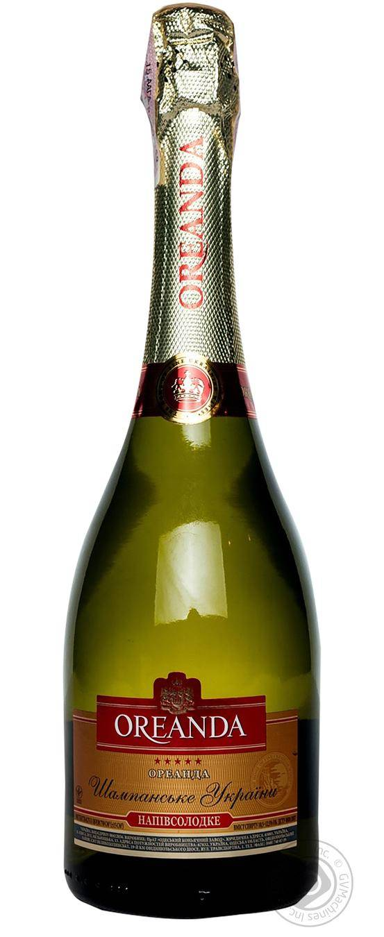 Шампанское буржуа и его особенности
