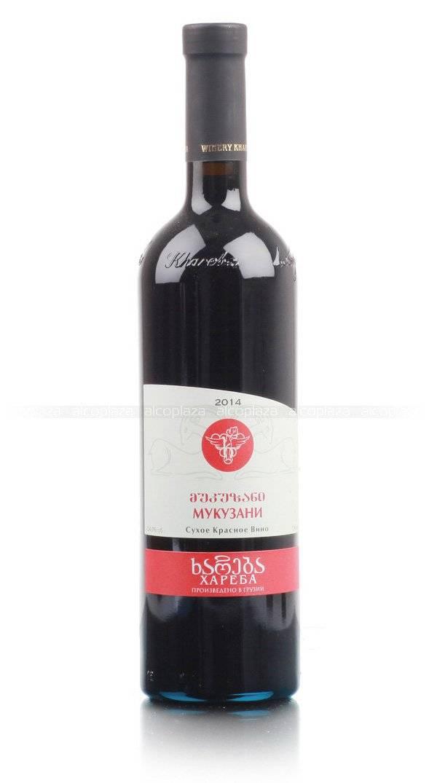 Экспертиза грузинского вина: «мукузани» оказалось плодово-выгодным