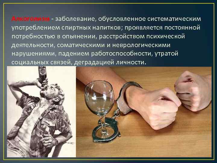 Влияние алкоголя на психику человека: особенности воздействия. как восстановить психику после алкоголя?
