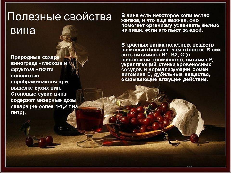 Сколько можно пить: алкоголя в день без вреда для здоровья, безопасная норма водки, вина для женщин и мужчин