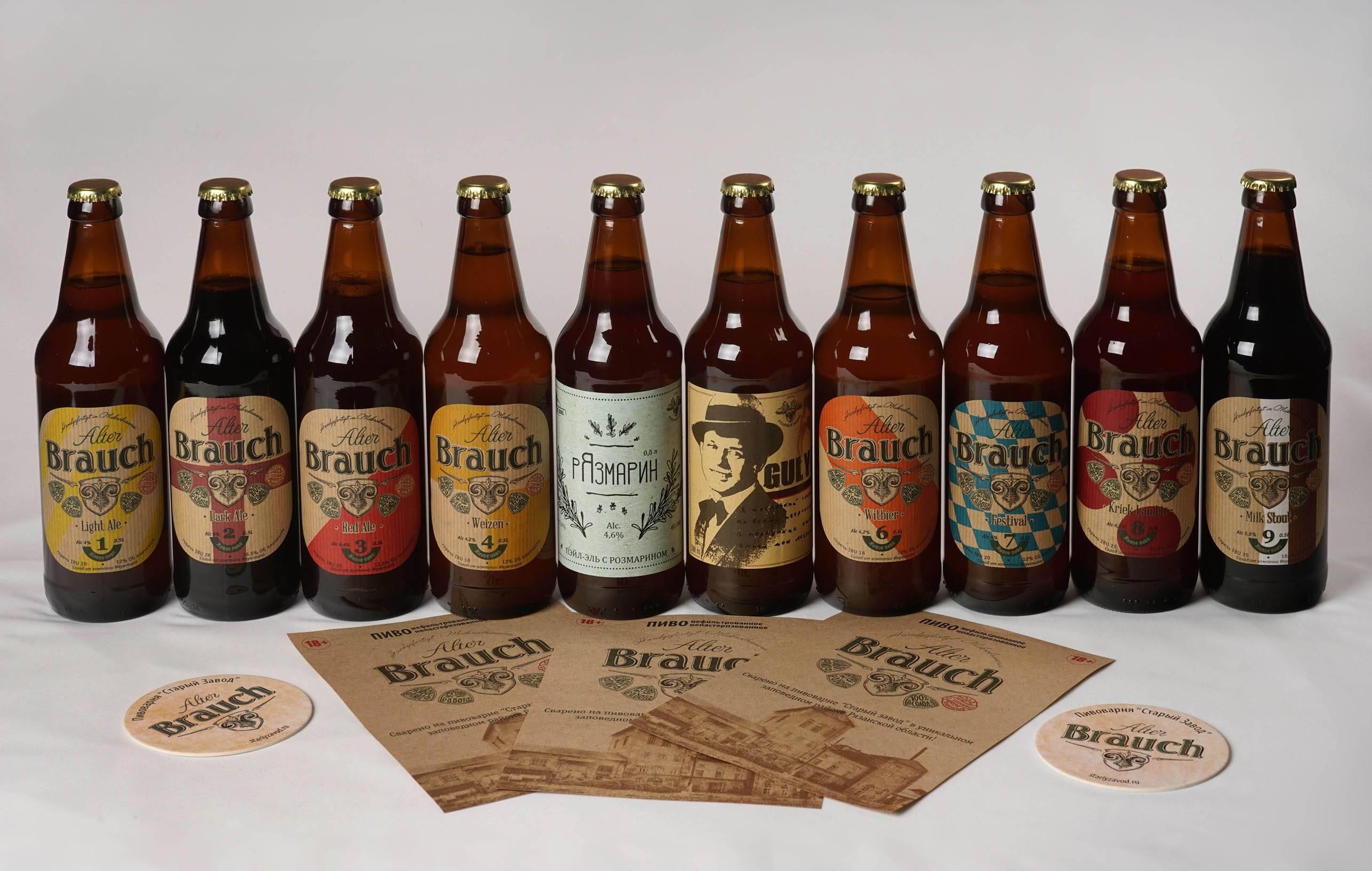 Основные сорта пива и его классификация