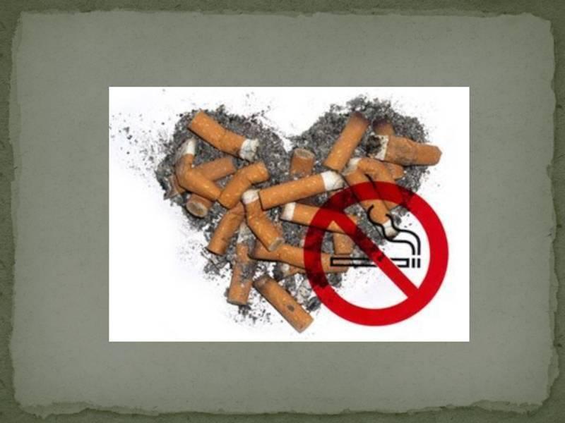 10 мифов о курении
