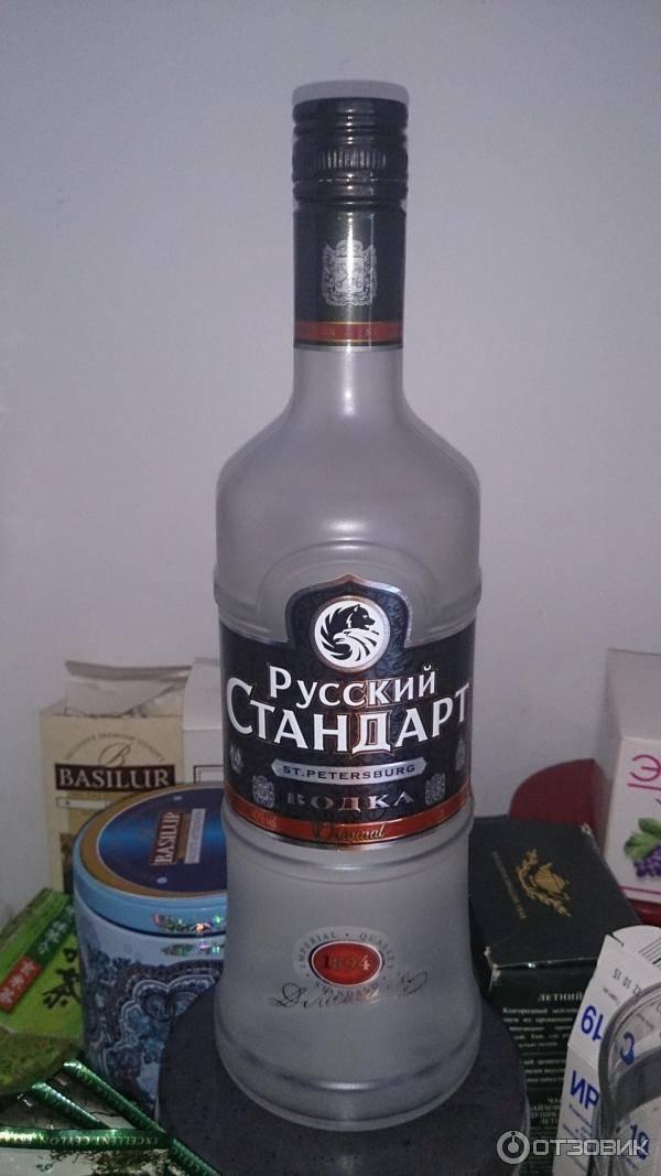 Русский стандарт водка: история, виды + интересные факты