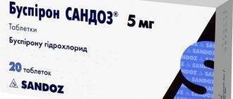 Мастопол − инструкция по применению, отзывы, аналоги, цена, таблетки