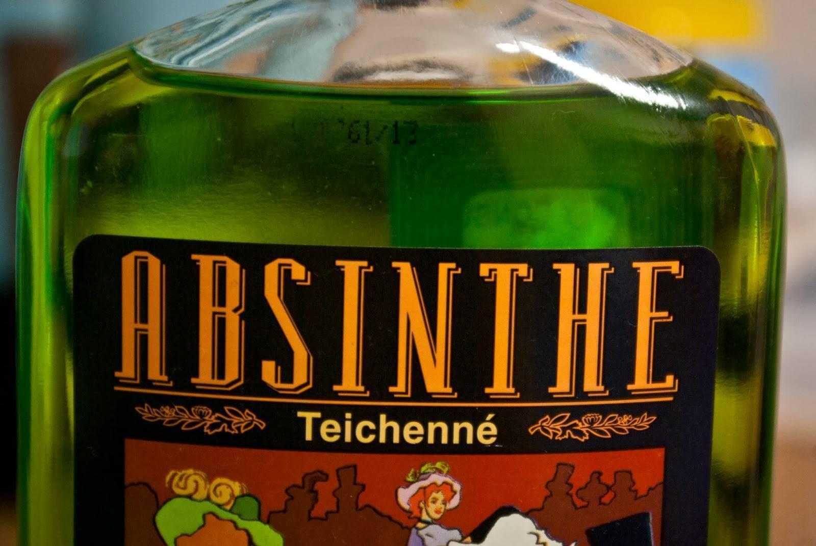 11 способов как пить абсент