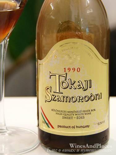 Пробуем вина Венгрии