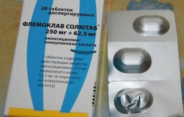 Флемоксин солютаб: инструкция, цена, отзывы и аналоги