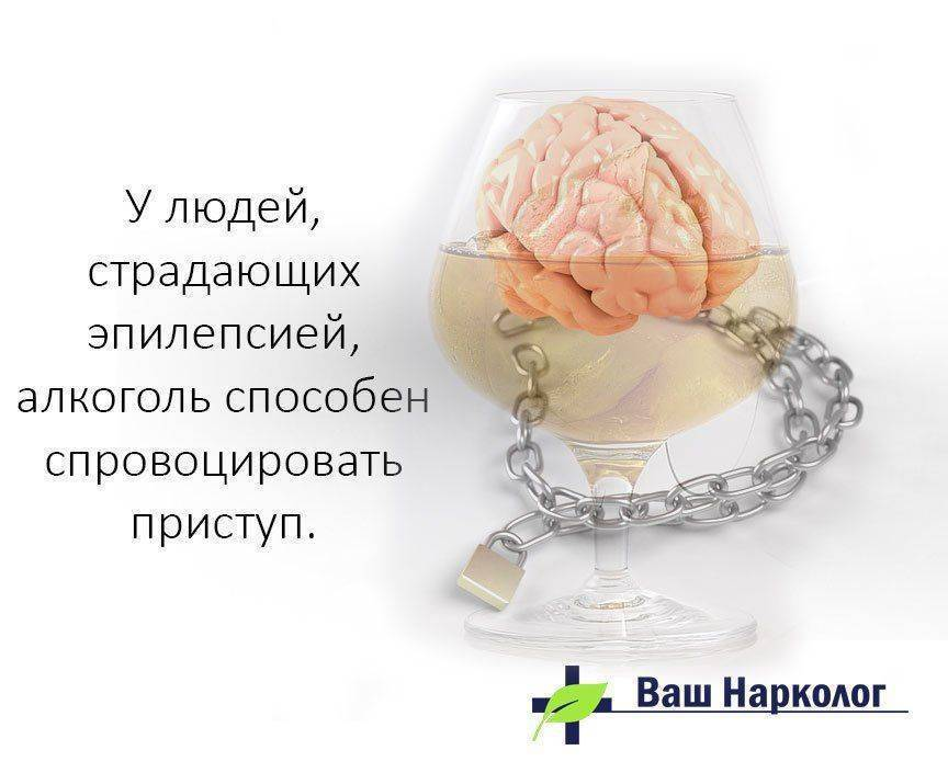 Какими должны быть образ жизни и диета при эпилепсии: полезные советы