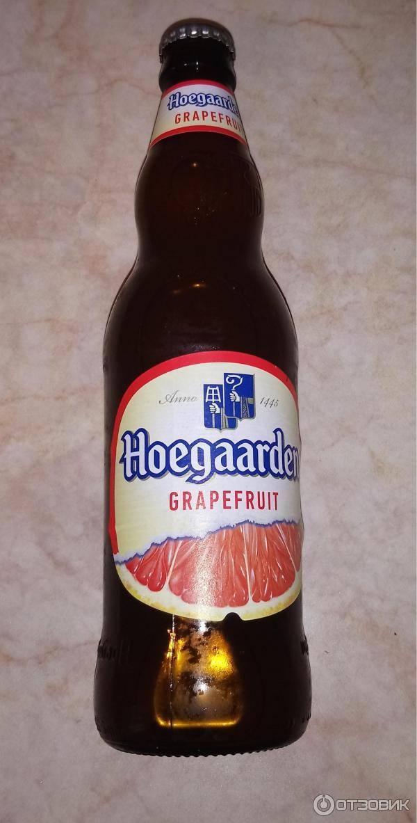 Пиво hoegaarden («хугарден») – обзор пива и его основных характеристик (видео 125 фото) || хугарден чье пиво