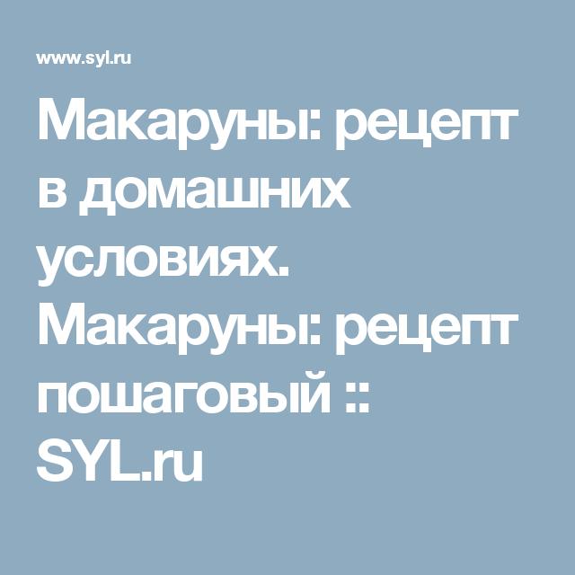Сливочный ликёр домашний на поварёнок.ру