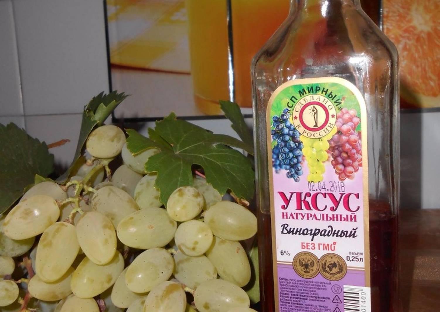 Домашний уксус из вина