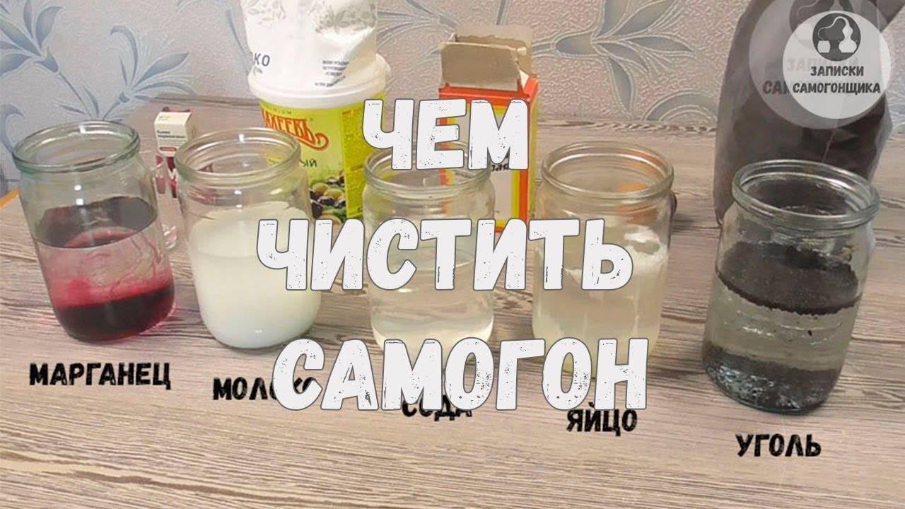 Очистка самогона марганцовкой и содой: алгоритм действий