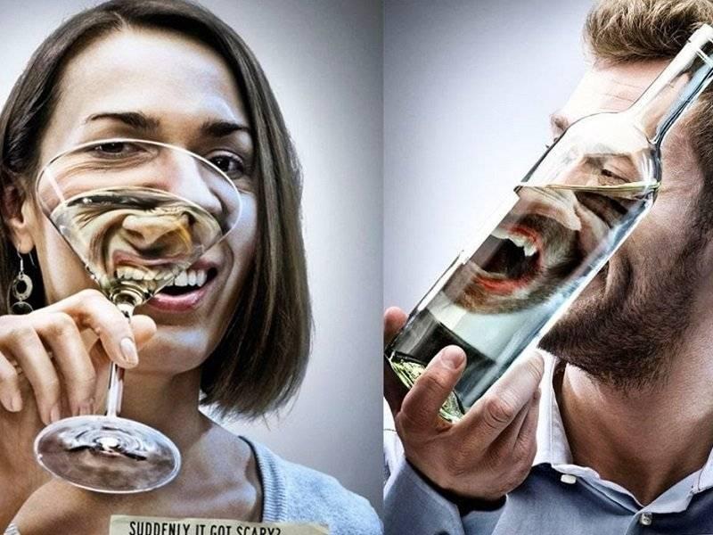 Алкоголизм у женщин: первые признаки пьющей женщины, резистентность к алкоголю