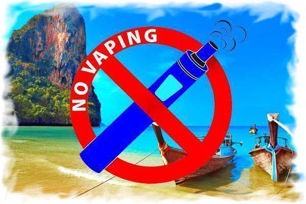 В таиланде запрещены электронные сигареты. почему в таиланде запрещены электронные сигареты? с чем это связано? что можно ввозить и нельзя ввозить в таиланд