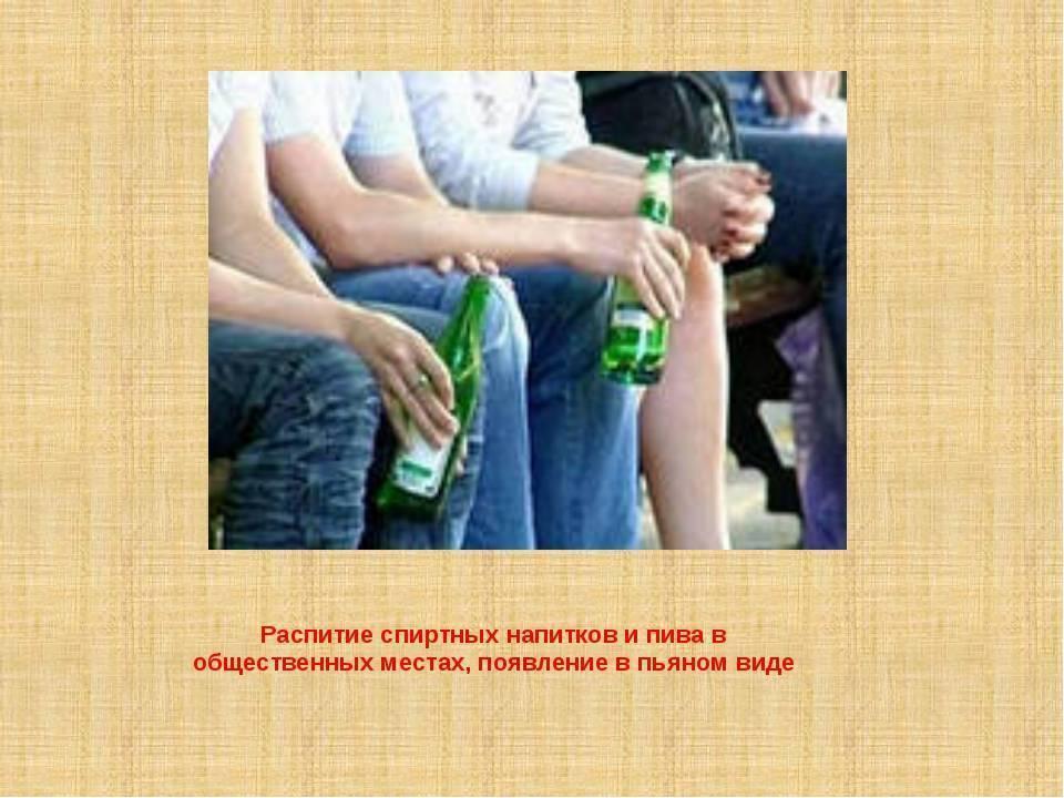 Увольнение за пьянство, запись в трудовой книжке в 2020 году