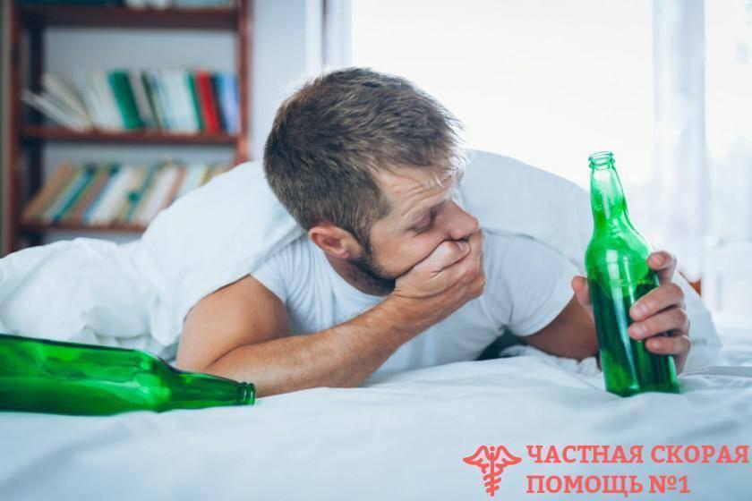 Тахикардия при похмелье что делать