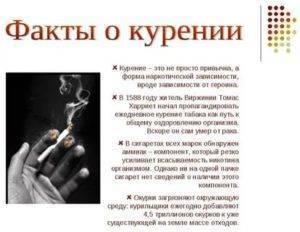 Как заставить бросить курить мужа и отучить от привычки жену