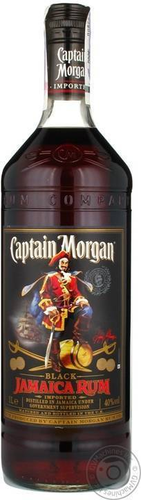 Ром капитан морган (captain morgan)