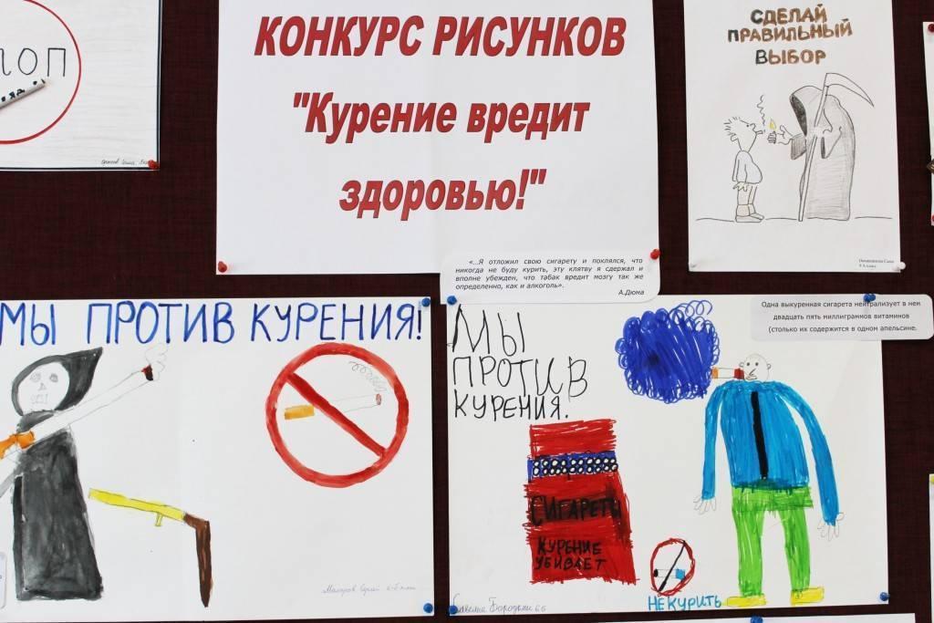 """Презентация на тему: """"курение вредит здоровью !!! курение вредит здоровью !!!"""". скачать бесплатно и без регистрации."""