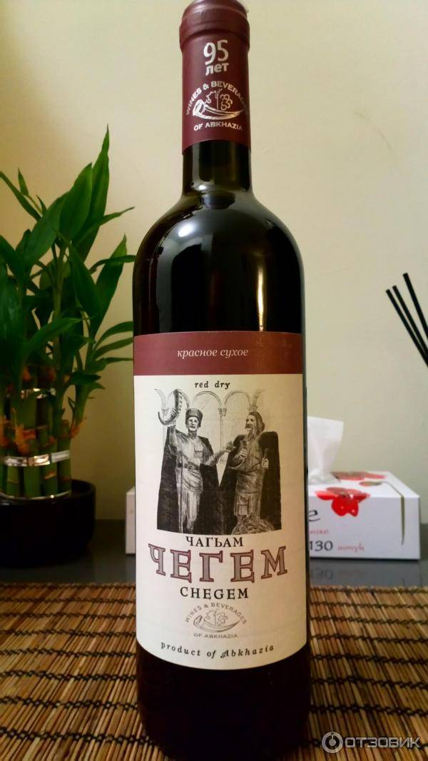 Обзор ежевичного вина