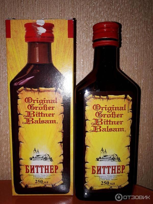 Как пить бальзам биттнера