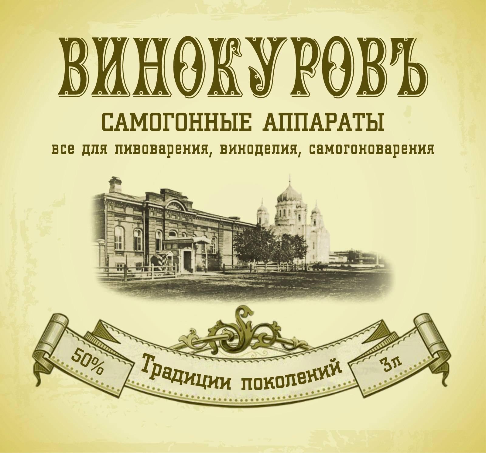 Можно ли гнать самогон по закону? :: businessman.ru