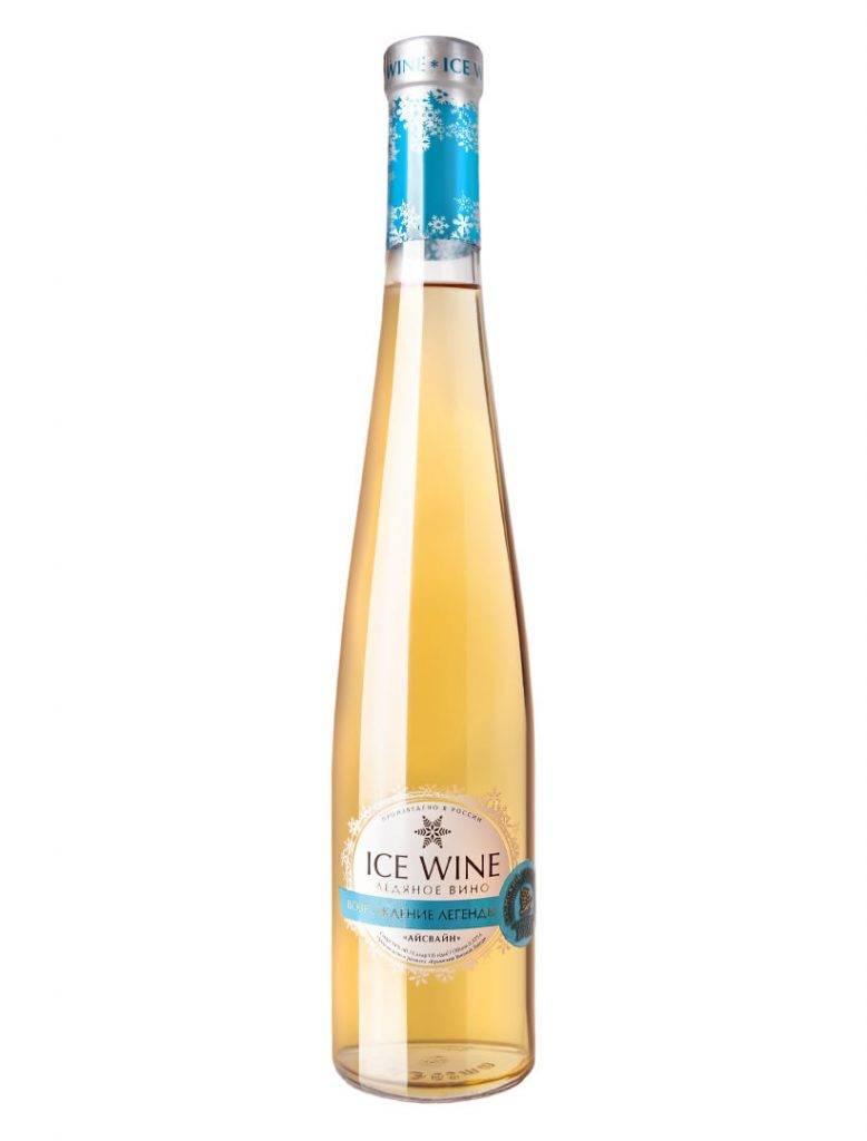 Ледяное вино (ice wine): особенности изготовления и советы по выбору