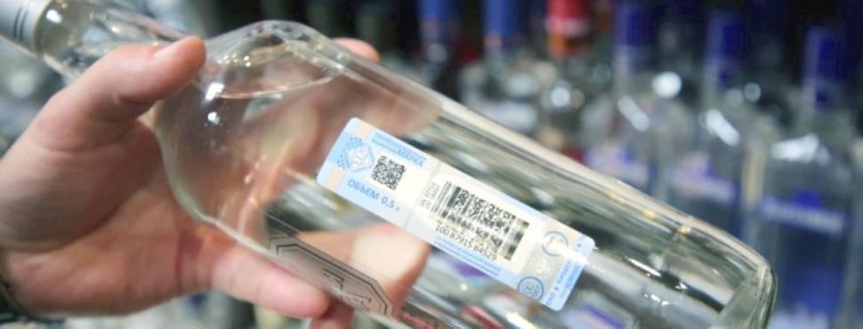 Акцизные марки на алкоголь: что это такое, как выглядят и для чего нужны