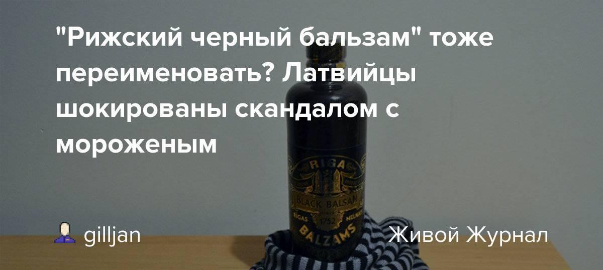 Ромовыйдневник.ру   онлайн-журнал об алкогольных напитках