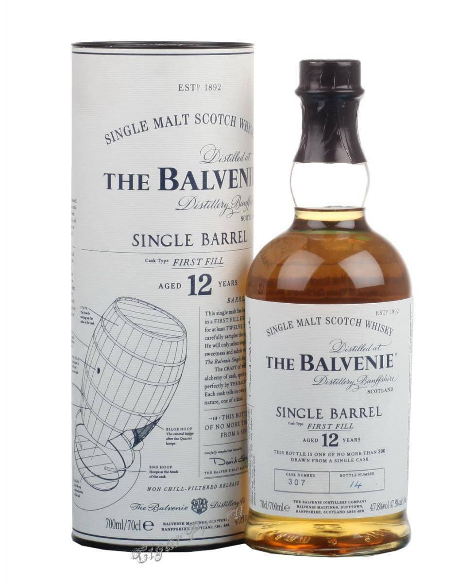 Обзор виски Balvenie (Балвени)