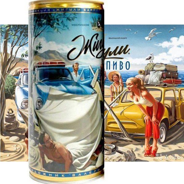 Пиво жигули барное - описание напитка + видео | наливали