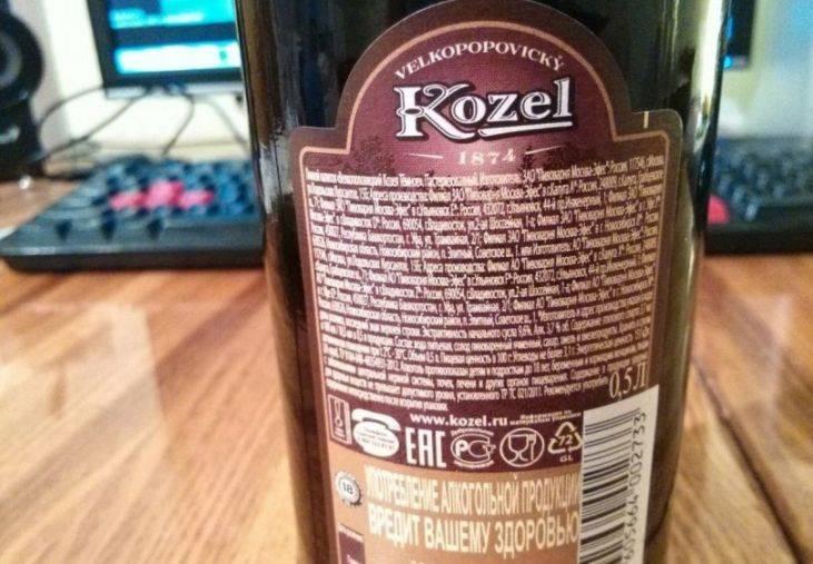 Отзыв и сравнение пива велкопоповицкий козел (темный) сваренного в чехии и в россии