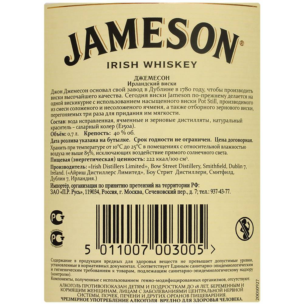 Срок годности алкоголя: есть ли он и сколько можно хранить бутылки с такими напитками?