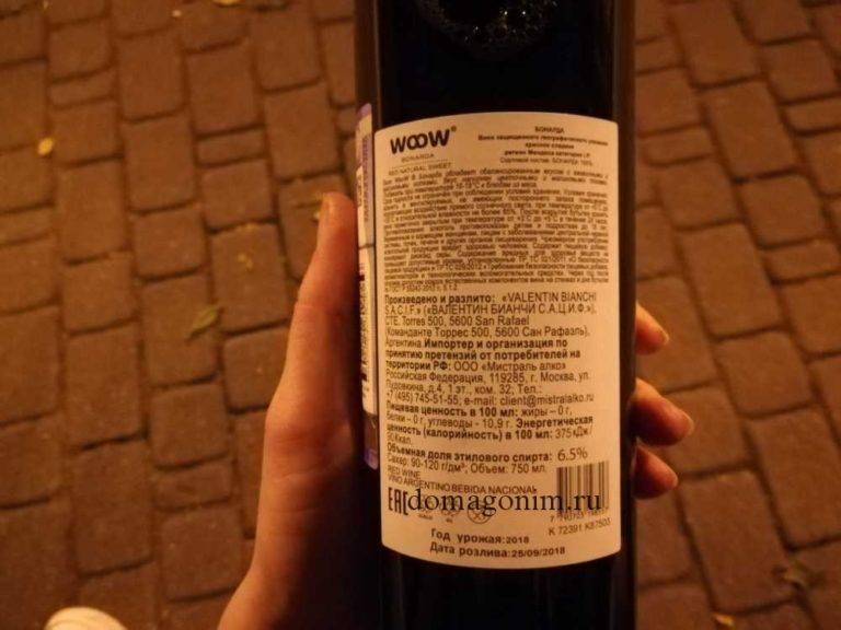 Что едят с красным сладким вином?: что подают к напитку на закуску в [2018] и с чем правильно употреблять спиртное разных марок | suhoy.guru