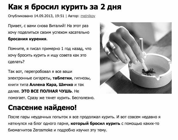 Как бросить курить с помощью пищевой соды?