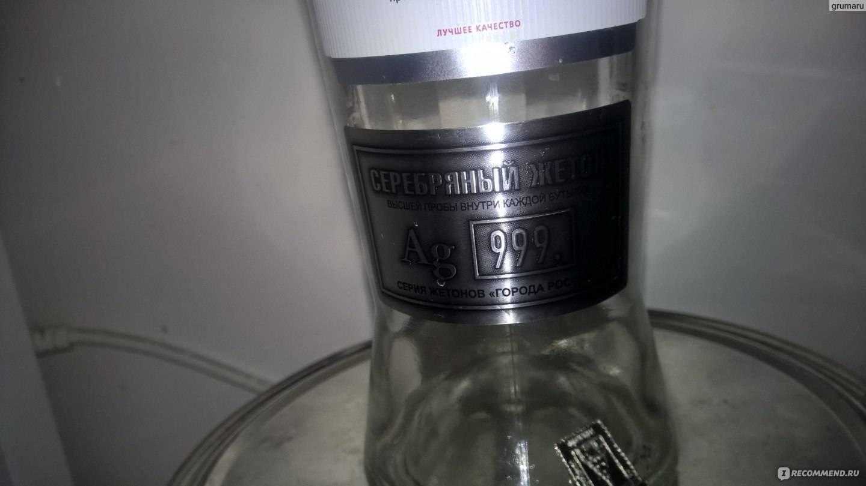 Водка с серебром: технология производства и топ лучших брендов алкогольной продукции